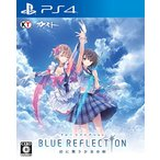 (PS4) BLUE REFLECTION (ブルー リフレクション)幻に舞う少女の剣 (管理:405499)