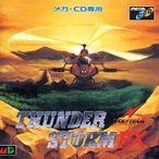 (メガドライブ) サンダーストームFX CD (管理:13671)