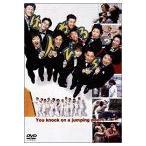 はねるのトびら (DVD) (2002) キングコング; ロバート
