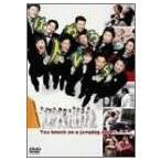 はねるのトびら (DVD) (2004) キングコング; ロバート
