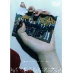 レイクサイド マーダーケース (DVD)(2005) (管理:66398)