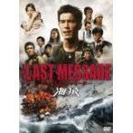 THE LAST MESSAGE 海猿 スタンダード・エディション (DVD)(2011) (管理:180987)