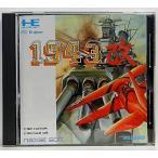 (PCエンジン) 1943改 (管理:10507)