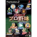 (PS2) マジカルスポーツ  2001プロ野球(管理:40256)
