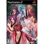 (PS2) 蒼黒の楔 ~緋色の欠片3~ (限定版)(管理:44329)