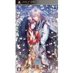 (PSP) 白華の檻 ~緋色の欠片4~ (通常版) (管理:391195)