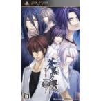 (PSP) 蒼黒の楔 緋色の欠片3 ポータブル(通常版) (管理:390190)