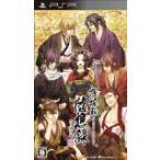 (PSP) 薄桜鬼 随想録 ポータブル(通常版) (管理:390332)