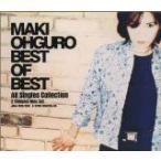 ベスト オブ ベスト: All Singles Collection [Best of] [Double CD] [CD] 大黒摩季 [管理:70948]