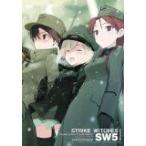 ストライクウィッチーズ 限定版 第5巻  DVD