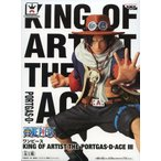 KING OF ARTIST THE PORTGAS・D・ACE III ワンピース ポートガス・D・エース(バンプレスト)(管理_459317)
