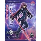 サーヴァントフィギュア Fate/Grand Order ランサー/スカサハ(フリュー)(管理:460696)