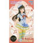 SPM スーパープレミアムフィギュア ラブライブ!サンシャイン!! 黒澤ダイヤ 青空Jumping Heart(セガ)(管理:461552)