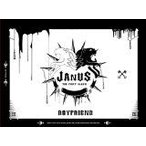 (CD)Boyfriend 1集 - Janus (韓国盤) (Import)/BOYFRIEND(ボーイフレンド)(管理:524613)