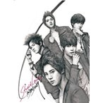 超新星 1st Single - Stupid Love (韓国盤)/ 超新星 (管理:531937)