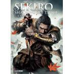 SEKIRO: SHADOWS DIE TWICE 公式ガイドブック(管理:754092)