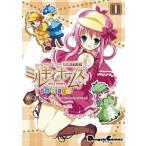 (青年コミック)探偵オペラミルキィホームズon stage! 1 (電撃コミックス EX)/奈月 ここ