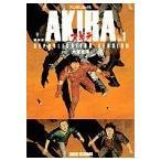 復刻版Akira 1  アニメコミックス