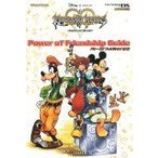 KINGDOM HEARTS Re coded Power of Friendship Guide  Vジャンプブックス