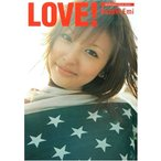 (単行本)Love! 鈴木えみ