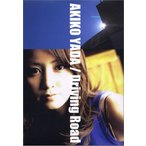 (写真集)Driving Road 矢田亜希子—DVD付写真集/集英社 (管理:751813)