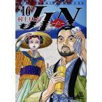 (青年コミック)JIN 第16巻―仁 (ジャンプコミックスデラックス)/村上 もとか