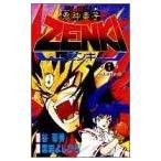 (少年コミック)鬼神童子ZENKI 1 (ジャンプコミックス)/黒岩よしひろ