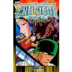 (少年コミック)劇場版 ONE PIECE 呪われた聖剣(新装版)(ジャンプコミックス)/尾田 栄一郎 (管理:802484)