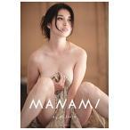 橋本マナミ写真集 『MANAMI BY KISHIN』 / 小学館 【管理:750046】