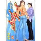 エンジェル・ハート (10) (Bunch comics)