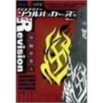 デビルサマナー ソウルハッカーズのすべてRevision (アトラスファミ通) (管理:91561)