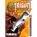 トライガンマキシマム (1)  (YKコミックス (842)) by内藤泰弘