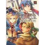 WILD ARMS Alter Code:F ザ・マスターガイド (電撃プレイステーション)by電撃PlayStation編集部 (管理:91855)