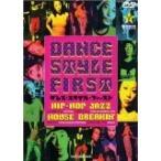 Yahoo!コレクションモールDVD版ダンス・スタイル・ファースト(DVD) /  (管理:136435)