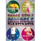 Yahoo!コレクションモールDVD>ダンス・スタイル・ミラクル  /  【管理:50001】