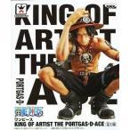 ポートガス・D・エース 「ワンピース」 KING OF ARTIST THE PORTGAS・D・ACE(中古品)