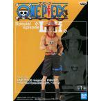 (フィギュア)ポートガス・D・エース 「ワンピース」 ONE PIECE magazine FIGURE〜Special
