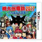 (3DS) 桃太郎電鉄2017 たちあがれ日本!! (特典無し) 【管理:N410713】