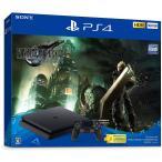 (予約)(PS4)PlayStation 4 FINAL FANTASY VII REMAKE Pack(HDD:500GB)