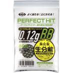 東京マルイ パーフェクトヒット 酸化型生分解 0.12g BB弾 800発入(管理:300179)