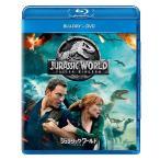 (予約) (Blu-ray) ジュラシック・ワールド / 炎の王国 ブルーレイ+DVDセット