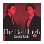 (CD)KinKi Kids/The Red Light(DVD付初回限定盤B)