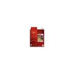 (Wii) みんなのおすすめセレクション ワンピース アンリミテッドクルーズ エピソード2 目覚める勇者  (管理:380436)