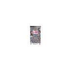 (PSP) AKB1/48 アイドルと恋したら… 通常版 (管理:390490)