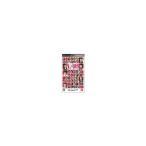 (PSP) AKB1/48 アイドルと恋したら… (管理:390491)