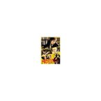 ネガティブハッピー・チェーンソーエッヂ (DVD) (2008) (管理:162983)