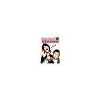 松竹芸能LIVE Vol.4 ますだおかだ ますおかな奴らで107 (DVD) (2006) ますだおかだ; Over Drive; オジンオ... (管理:144403)