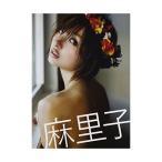 篠田麻里子写真集「麻里子」 【管理:95894】
