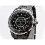 シャネル メンズ J12 H2775 ブラックセラミック マカオ ラスベガス シンガポール 限定 裏スケ 自動巻き 3年保証 腕時計 中古 送料無料
