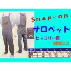 新品Snap-onスナップオン サロペット LLサイズ【送料無料】